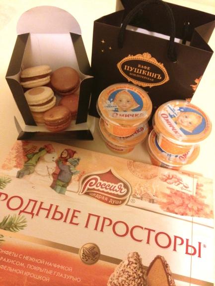 russiangoods